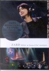 ZARD - What a beautiful moment  (Japan Import)