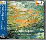The Flute Quartet - Arabesques (Japan Import)
