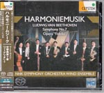 NHK Symphony Wind Ensemble - Beethoven: Symphony No. 7, et al. [HQ- SACD Hybrid CD] (Japan Import)