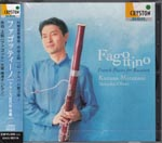 Kazusa Mizutani (bassoon), Setsuko Ohori (piano) - Fagottino - French Pieces for Bassoon (Japan Import)