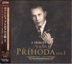 Vasa Prihoda (violin) - A Tribute to Vasa Prihoda Vol. 1 [SACD Hybrid] (Japan Import)