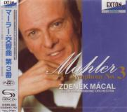 Zdenek Macal (conductor), Czech Philharmonic Orchestra - Mahler: Symphony No. 3 [SHM-CD] (Japan Import)