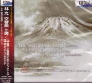 Tetsuji Honna (conductor), Orchestra Nipponica - Hayashi: Symphony in G, etc. (Japan Import)