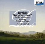 Ales Barta (organ) - Dvorak: Symphony No. 7 - organ solo version / Brahms: Prelude and Fugue (Japan Import)
