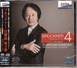 Toshiyuki Kamioka (conductor), Sinfonieorchester Wuppertal - Bruckner: Symphony No. 4