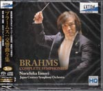 Norichika Iimori (conductor), Japan Century Symphony Orchestra - Brahms: Complete Symphonies [3 SACD Hybrids] (Japan Import)