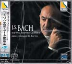Abdel Rahman El Bacha (piano) - J.S. Bach: The Well-Tempered Clavier II [SACD Hybrid] (Japan Import)