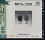 V.A. - The Dialogue [SACD] (Japan Import)