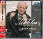 Zdenek Macal (conductor), Czech Philharmonic Orchestra - Mahler: Symphony No. 9 [Limited Release] [SACD Hybrid] (Japan Import)