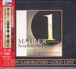 Eliahu Inbal (conductor), Tokyo Metropolitan Symphony Orchestra - Mahler: Symphony No. 1 - One Point Recording Version - [Limited Release] SACD (Japan Import)