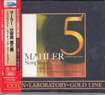 Eliahu Inbal (conductor), Tokyo Metropolitan Symphony Orchestra - Mahler: Symphony No. 5 - One Point Recording Version [Limited Release] SACD (Japan Import)