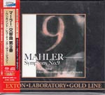 Eliahu Inbal (conductor), Tokyo Metropolitan Symphony Orchestra - Mahler: Symphony No. 9 - One Point Recording Version - [Limited Release] SACD (Japan Import)