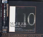 Eliahu Inbal (conductor), Tokyo Metropolitan Symphony Orchestra - Mahler: Symphony No. 10 - One Point Recording Version - [HQ-Hybrid CD] [SACD Hybrid] (Japan Import)