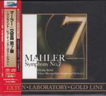 Eliahu Inbal (conductor), Tokyo Metropolitan Symphony Orchestra - Mahler: Symphony No. 7 - One Point Recording Version - [Limited Release] [SACD Hybrid] (Japan Import)