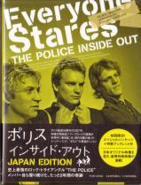 The Police - The Police Inside Out [Japan Edition] DVD (Japan Import)