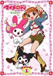 Animation - Onegai My Melody Sukkiri Melody 1 DVD (Japan Import)
