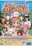 Animation - Suger Bunnies Chocola Vol.5 DVD (Japan Import)
