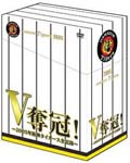 Sports - V Dakkan! - 2005 nen Hanshin Tigers Zenkiroku (Japan Import)