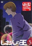 Animation - Shion no Oh Vol.5 DVD (Japan Import)
