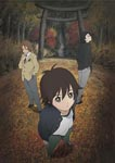 Animation - Ghost Hound 1 DVD (Japan Import)