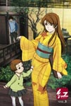 Animation - Kurenai 3 DVD (Japan Import)