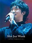 Ahn Jae-Wook - Ahn Jae-Wook first Concert DVD Box [Limited Edition] (Japan Import)