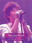 Ahn Jae-Wook - Ahn Jae-Wook first Concert [Regular Edition] (Japan Import)