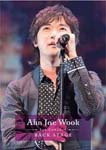 Ahn Jae-Wook - Ahn Jae-Wook first Concert [Back Stage] (Japan Import)