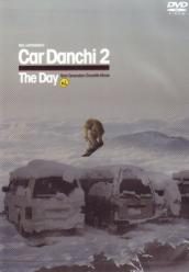 Sports - Car Danchi - Kuruma Danchi 2 The Day DVD (Japan Import)