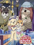 Animation - One One Celeb - Soreyuke! Tetsunoshin DVD Box 2 DVD (Japan Import)