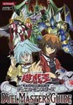 Special Interest - Yugio Official Card Game Duel Monsteres Duel Masters Guide DVD (Japan Import)