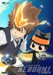 Animation - Katei Kyoshi Hitman Reborn! Vs Barrier Hen Battle.1 DVD (Japan Import)