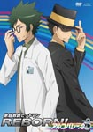 Animation - Reborn! Arcobaleno Hen Vol.3 DVD (Japan Import)
