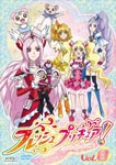 Animation - Fresh Pretty Cure! Vol.8 DVD (Japan Import)