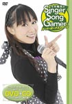 Asami Imai - Asami Imai no Singer Song Gamer Super Bonus Stage [DVD+CD] DVD (Japan Import)