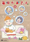Animation - Mainichi Ka-san 5 DVD (Japan Import)