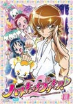 Animation - Heart Catch Pre Cure! Vol.10 DVD (Japan Import)