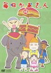 Animation - Mainichi Ka-san 18 DVD (Japan Import)