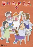 Animation - Mainichi Ka-san 19 DVD (Japan Import)