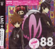 LM.C - 88 [w/ DVD, Limited Edition / Reborn! Version] (Japan Import)