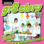 SuG - gr8 story [w/ DVD, Limited Edition] (Japan Import)