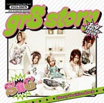 SuG - gr8 story [Regular Edition] (Japan Import)
