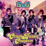 SuG - Crazy Bunny Coaster [w/ DVD, Limited Edition / Type A] (Japan Import)