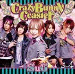 SuG - Crazy Bunny Coaster [w/ DVD, Limited Edition / Type B] (Japan Import)