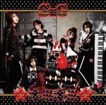 SuG - Gimigimi [w/ DVD, Limited Edition / Type B] (Japan Import)