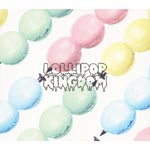 SuG - Lollipop Kingdom [Limited Edition] (Japan Import)