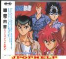 Animation - Yuyu Hakusho-Music battle version 2 (Japan Import)