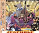 Animation - Oh my Goddess: Orhcestra Albam (Japan Import)