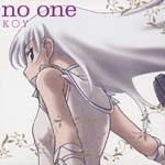KOI - No One (Japan Import)