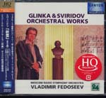 Vladimir Fedoseyev (conductor), Moscow Radio Symphony Orchestra - Glinka/Sviridov: Orchestral Works [HQCD] (Japan Import)